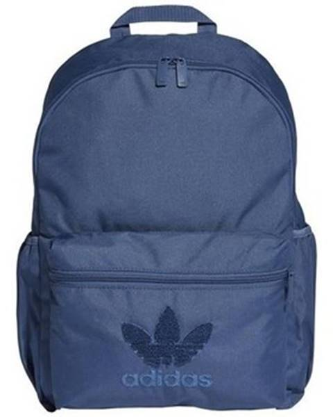 Viacfarebný batoh adidas