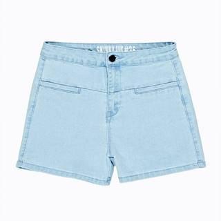 GATE Denimové šortky slim fit s vysokým pásom